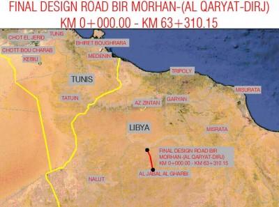 Bir Morhan Road