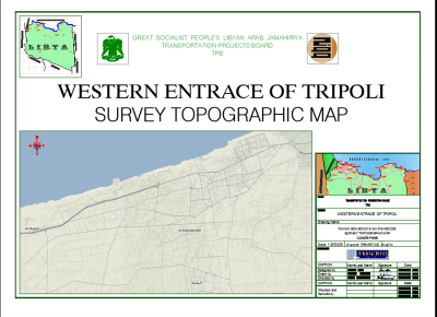 «WESTERN ENTRANCE OF TRIPOLI»