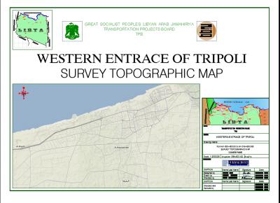 Western entrace of Tripoli